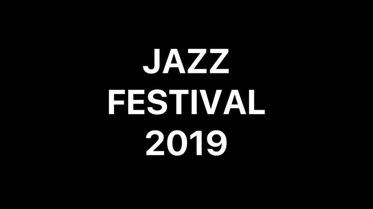 【2019年保存版】全国ジャズフェスティバル・大型イベントまとめ