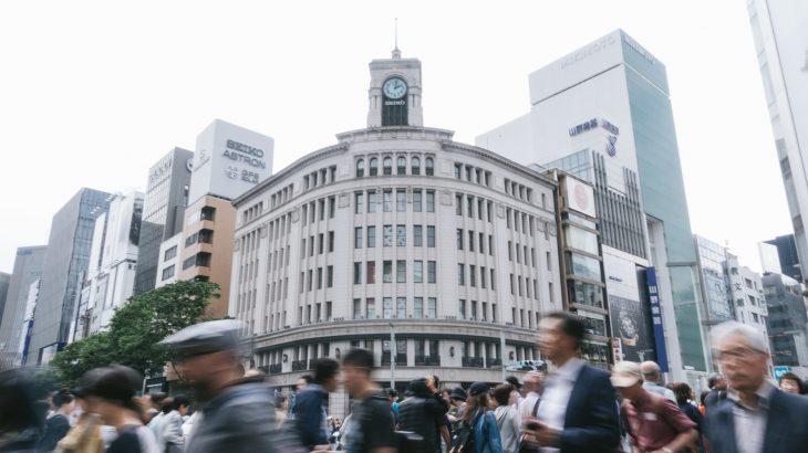 東京・銀座のおすすめジャズ喫茶/ジャズバー まとめ