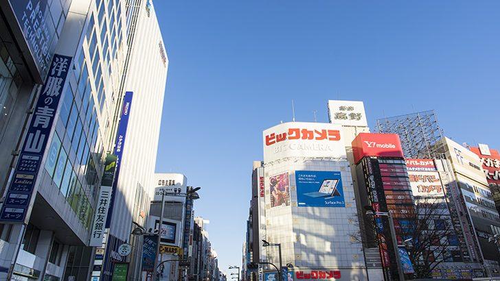 東京・新宿のおすすめジャズ喫茶/ジャズバー まとめ