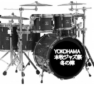 YOKOHAMA本牧ジャズ祭