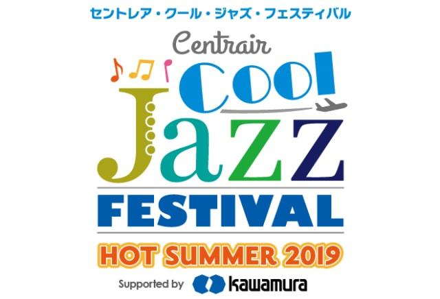 Cool Jazz FESTIVAL HOT SUMMER 2019