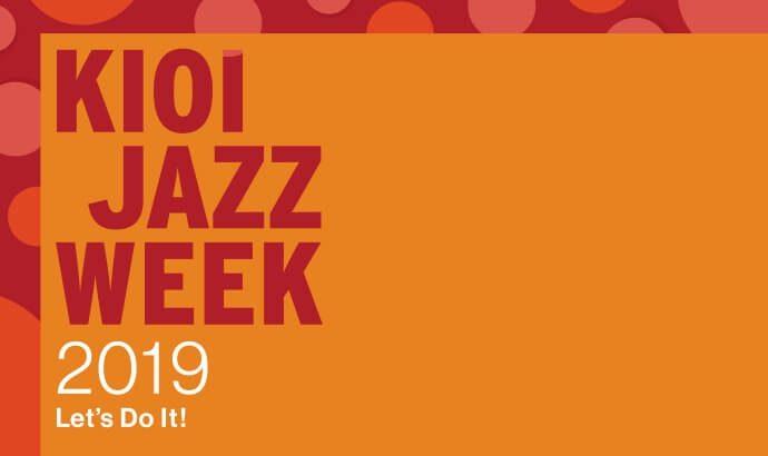 KIOI JAZZ WEEK 2019(9/24〜27)東京/紀尾井町