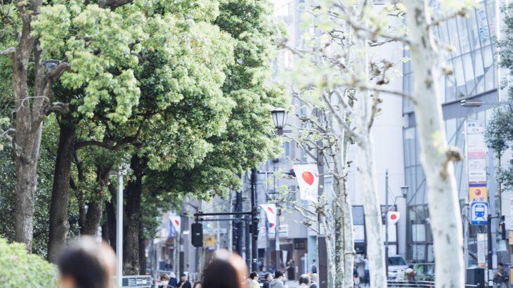 東京・赤坂/赤坂見附/溜池山王のおすすめジャズ喫茶/ジャズバー まとめ
