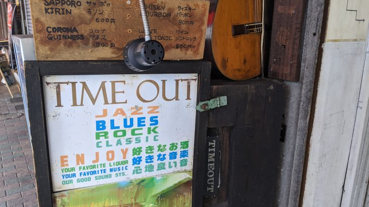TIMEOUT看板